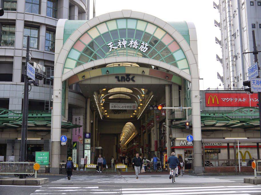 日本一長い商店街はアーケードのないエリアも注目を!