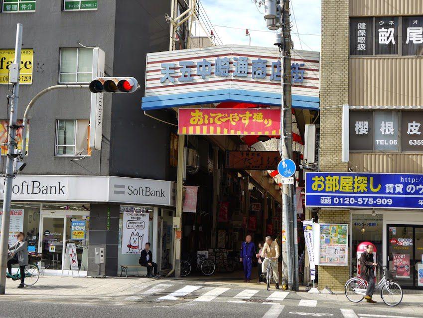 昭和の時代にタイムスリップしたかのような「天五中崎通商店街」