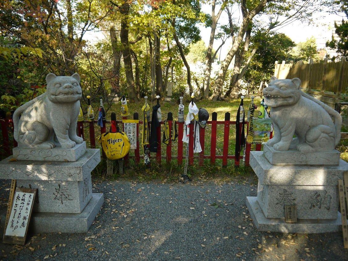 阪神ファンは必見!本殿横を奥に進むと「狛虎」がいますよ