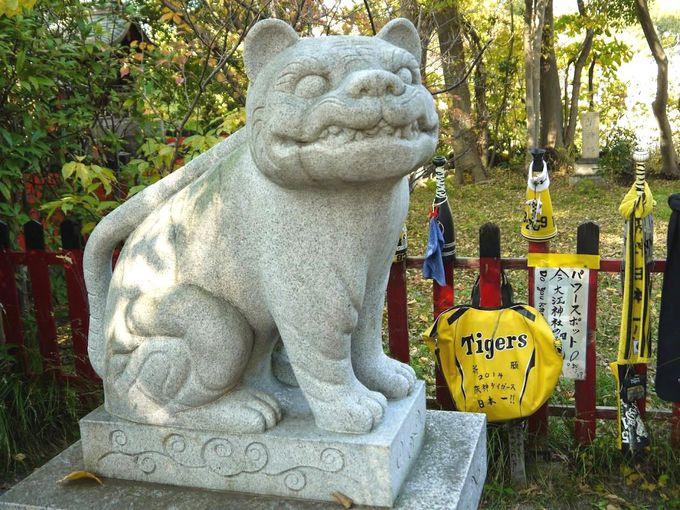 吽形(うんぎょう)が作成され「対」になった2003年、阪神は優勝した!