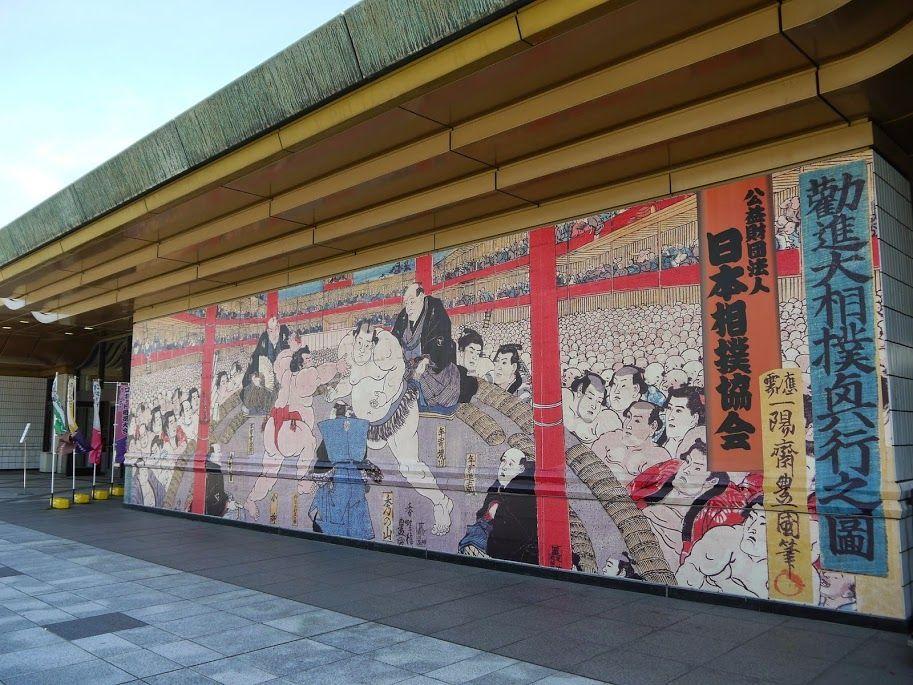 相撲の臨場感が沸き立つ両国国技館にある「相撲博物館」