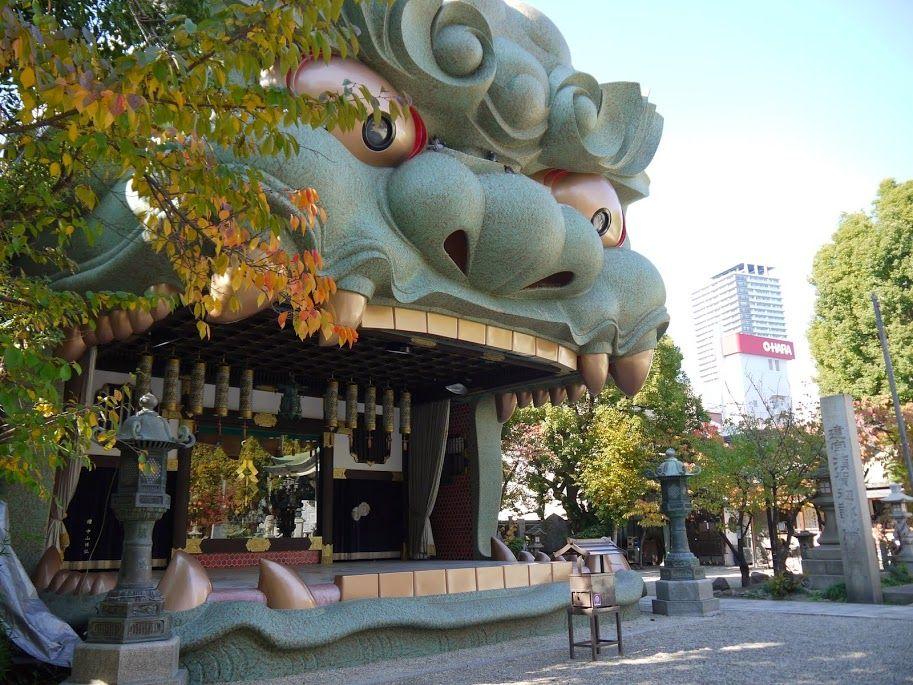 14.難波八阪神社