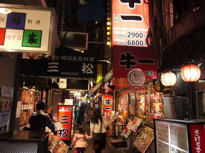 鶴橋駅から徒歩1分。そこは焼肉屋さんがひしめく場所
