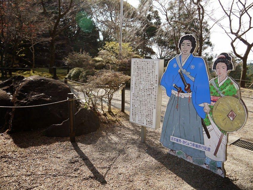 龍馬の新婚旅行を巡る旅は「霧島神宮」も必ず立ち寄っておこう!