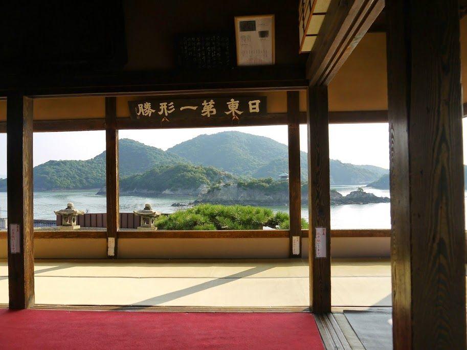 海援隊と紀州藩の交渉の場「福禅寺・対潮楼」は絶景スポット