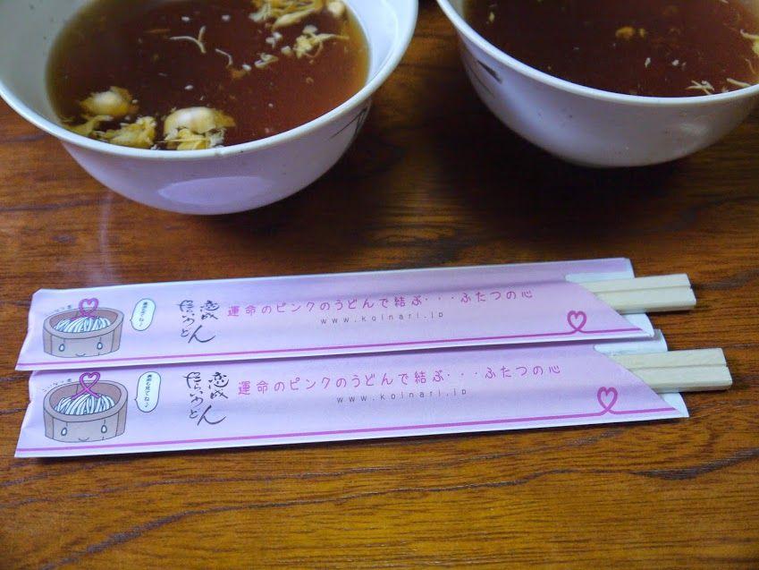 麺はコシがあって、ダシ汁は絶妙。これは美味い!
