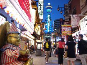 大阪Nightバスツアーで美味しい新世界と魅惑のスカイビル夜景へ