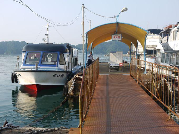 那智勝浦は「紀州・湯のくに」とも言われる風光明媚な観光地