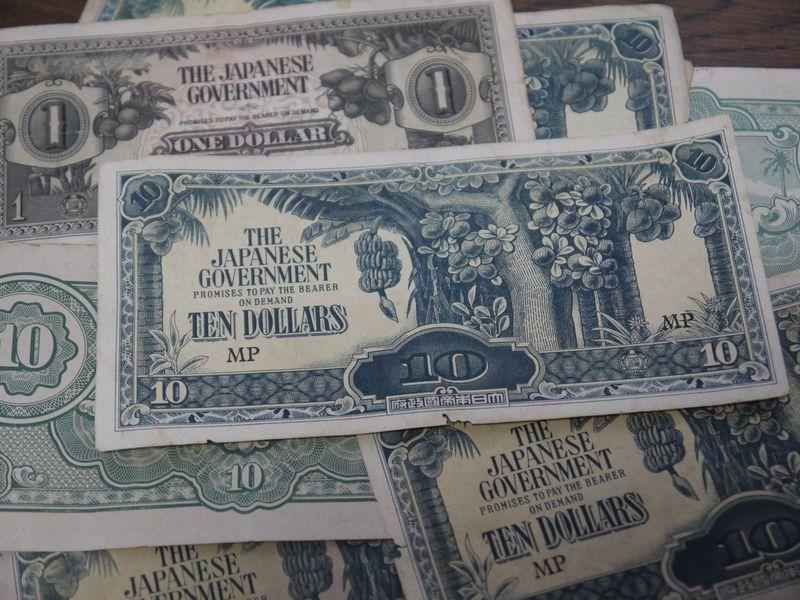 意外と知られていない!世界遺産マラッカに眠る日本のドル札