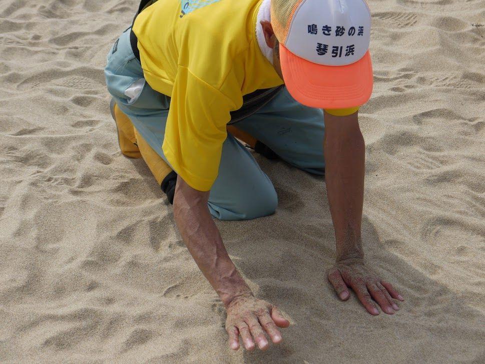 太鼓浜ではなんと!演奏もできるほど砂は音を奏でる♪