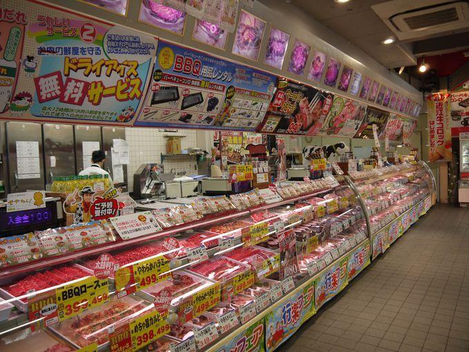 お肉のスーパーやまむらは京都市を中心に6店舗