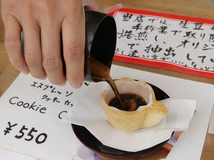 「食べれるコーヒーカップのエスプレッソ」を注文すると…