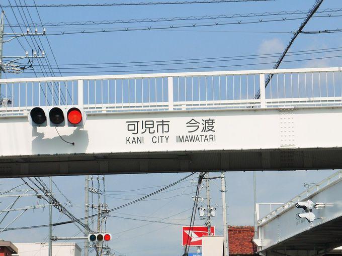 地図を見て納得!地名に残る愛知県の桃太郎伝説