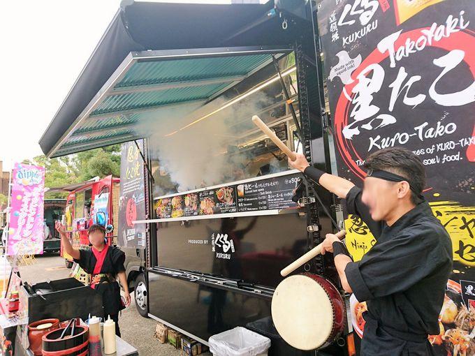 大阪城に響く「美味しいでござるよ〜」の声と太鼓音!