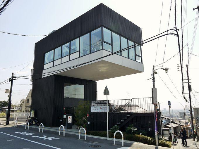 え?石切劔箭神社の参道にこんなレストランが…