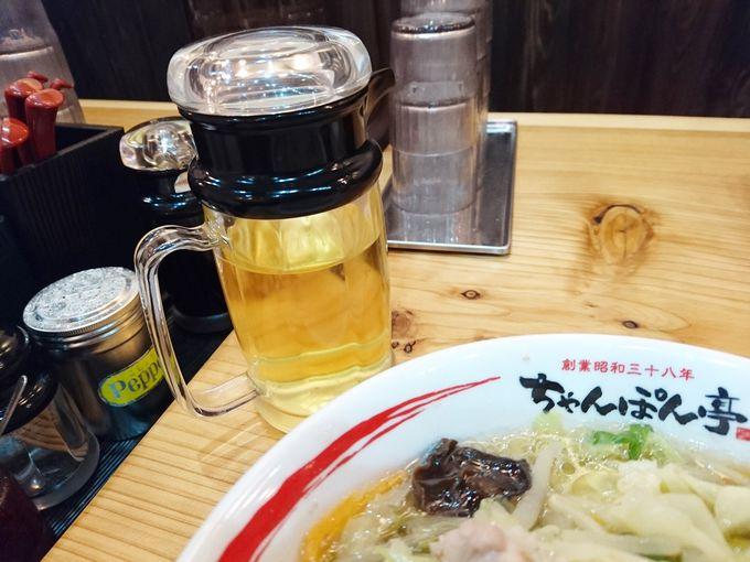 スープの旨みがググっと増す。通の食べ方が美味い!