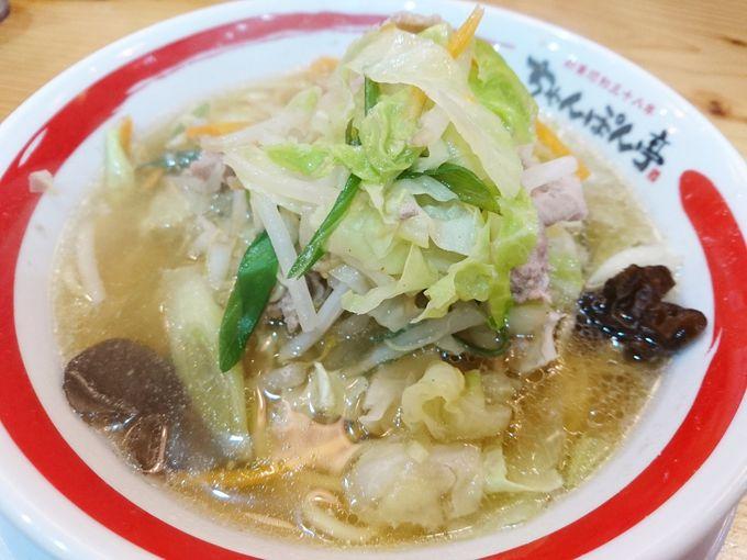 これは中華ではなく、和食です!