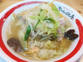 """野菜たっぷり和食麺!彦根名物""""近江ちゃんぽん""""発祥の店"""