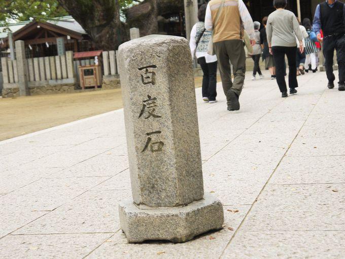 石切劔箭神社はガン封じのご利益が高い事で有名