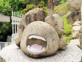なっ何だコレは!香川県「歯ART美術館」から目が離せない