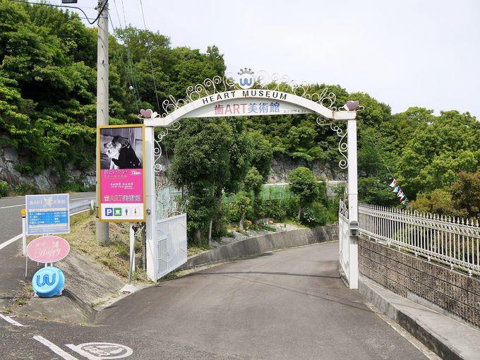 香川県の海沿いにひっそりと佇む美術館