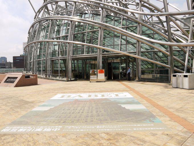 国立国際美術館でボイマンス美術館所蔵「バベルの塔」展