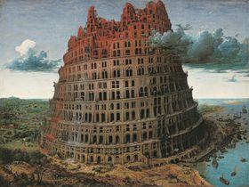 一生に一度は見たい名画「バベルの塔」が大阪国立国際美術館にやって来た!