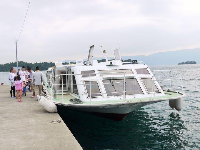 船に乗って「水島」へ出発!