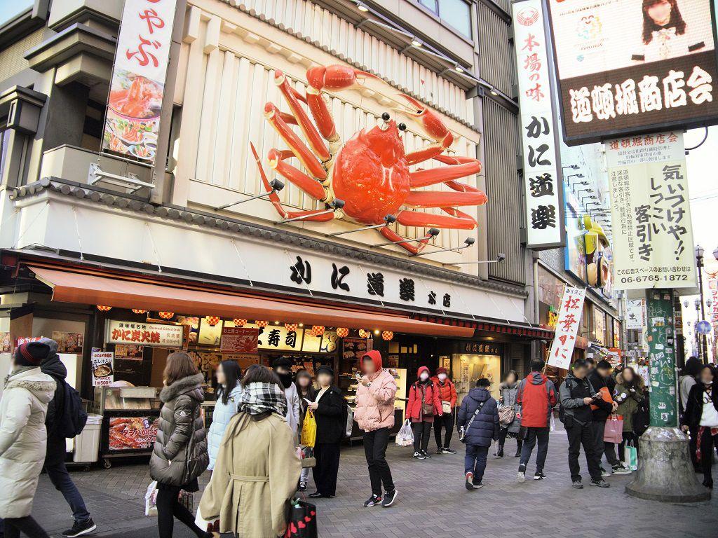 道頓堀で大阪名物「たこ焼き」食べ歩き