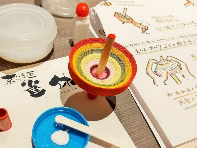 京都の伝統工芸「京こま手作り体験」も人気!