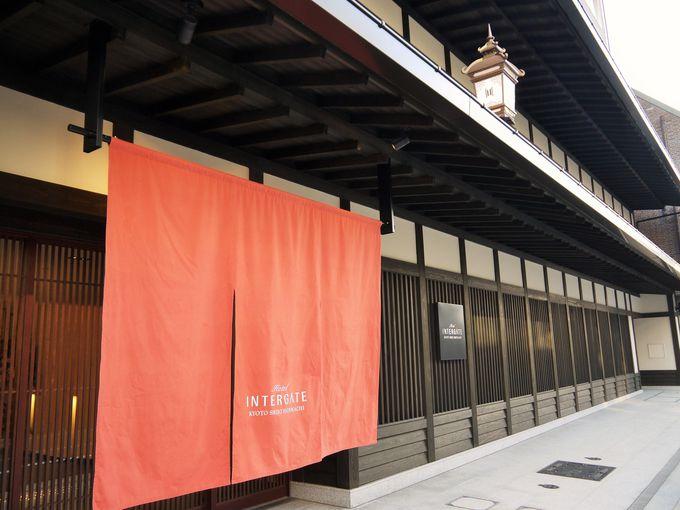 京都を愛する人が常宿として利用したくなるホテル