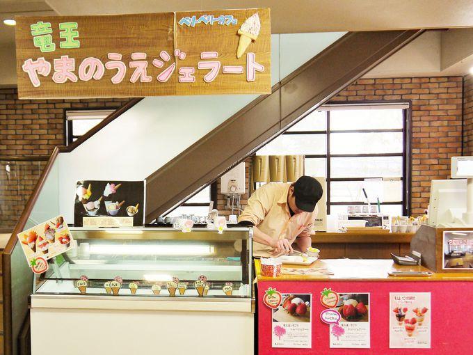 激ウマ!イチゴで人気のジェラート専門店
