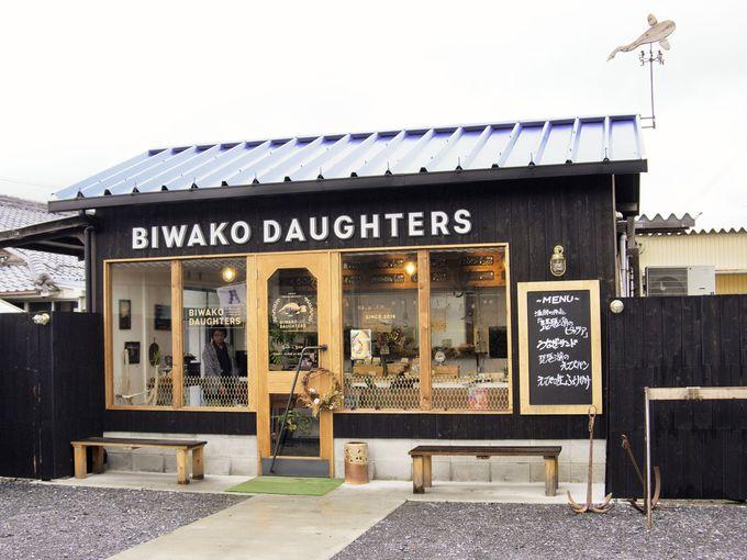 ここが話題のBIWAKO DAUGHTERS(ビワコドーターズ)