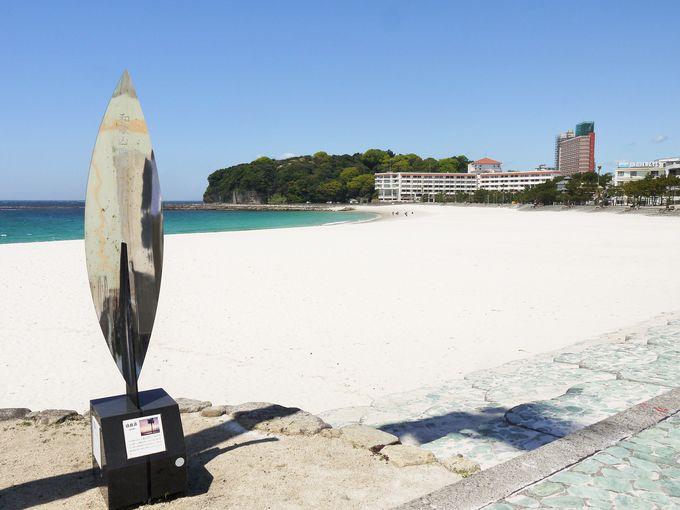 プロポーズの名所!白良浜のロマンチックなビーチ