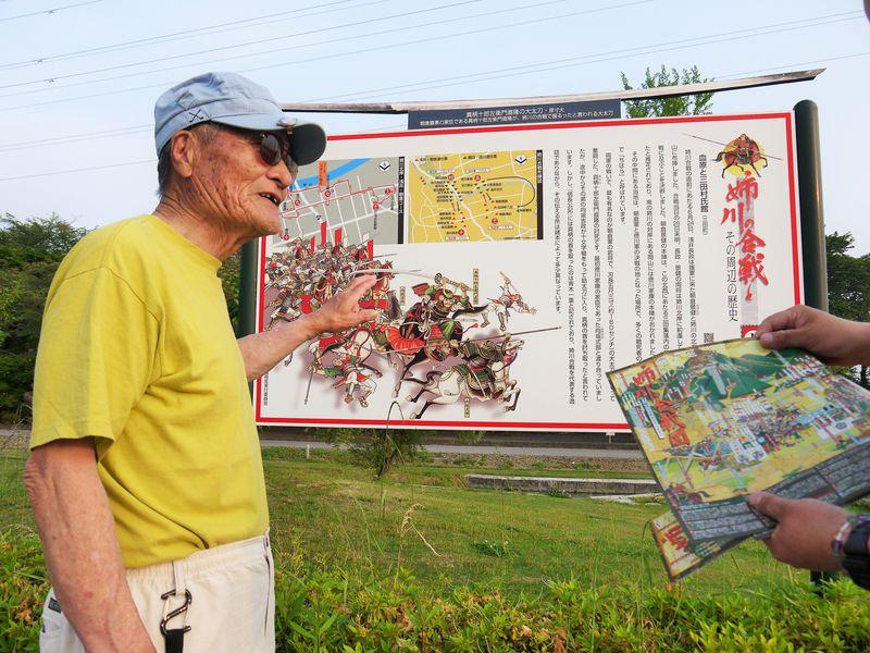 民泊は想像以上に旅を盛り上げる!滋賀長浜の歴史を巡る男旅