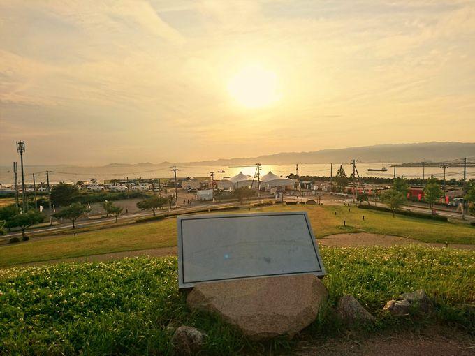 大阪で人気の夕日のスポット!舞洲の新夕陽丘