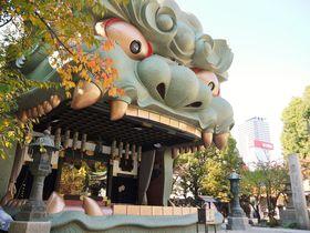 合格祈願に!勝負運がUPする大阪のパワースポット難波八阪神社