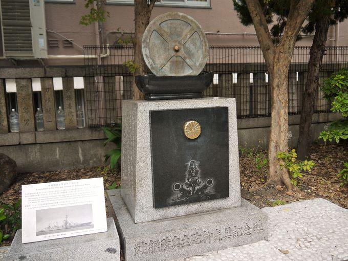 日本の誇りとして君臨した戦艦陸奥の記念碑もある