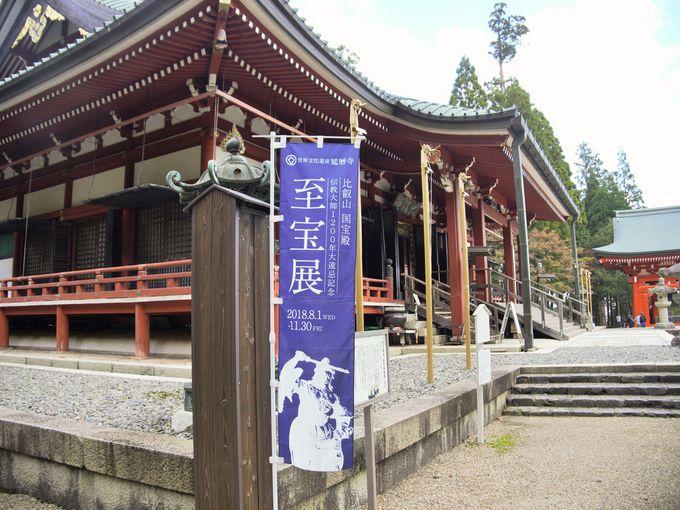 日本の宗教と歴史の中心的な存在!比叡山延暦寺