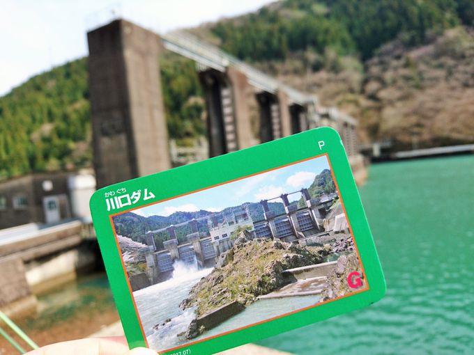 川口ダムと自然エネルギーミュージアム