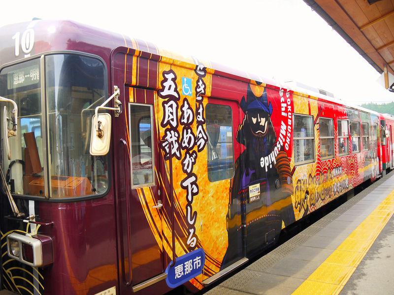明智光秀の車両が走る!明知鉄道「きのこ列車」で岐阜恵那グルメ旅