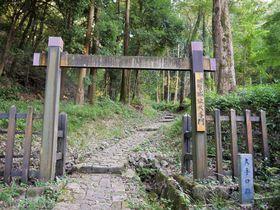 これが噂の明智城跡!岐阜県可児市に伝わる明智光秀生誕の地
