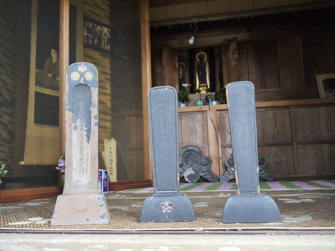 明智光秀と荒深小五郎、中洞白山神社に伝わる光秀の位牌