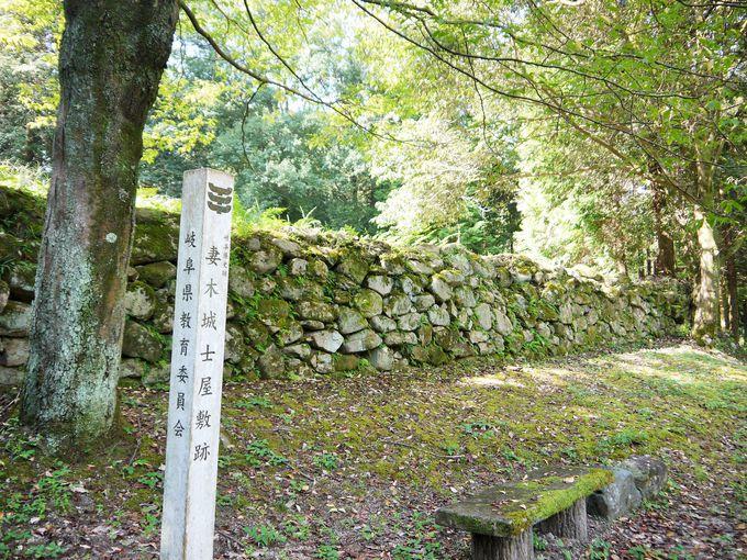 時の流れを感じる遺構が残る妻木城士屋敷跡