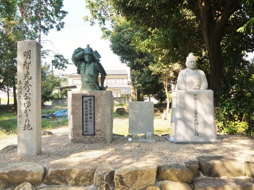 明智光秀のルーツは岐阜県瑞浪市にあり!土岐一族発祥の地へ