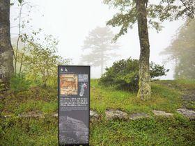 井戸に蛇骨で霧が出る!?岐阜に伝説残る岩村城跡と町並み散歩