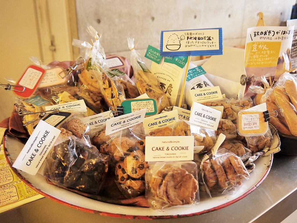 お土産におすすめ!阿波和三盆ナチュラルクッキー