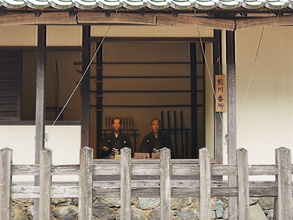 重要伝統的建造物群保存地区!熊川宿の熊川番所