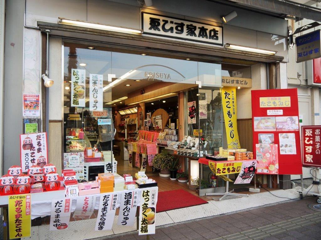 お菓子の老舗「ゑびす屋」で名物のタコのお菓子!?
