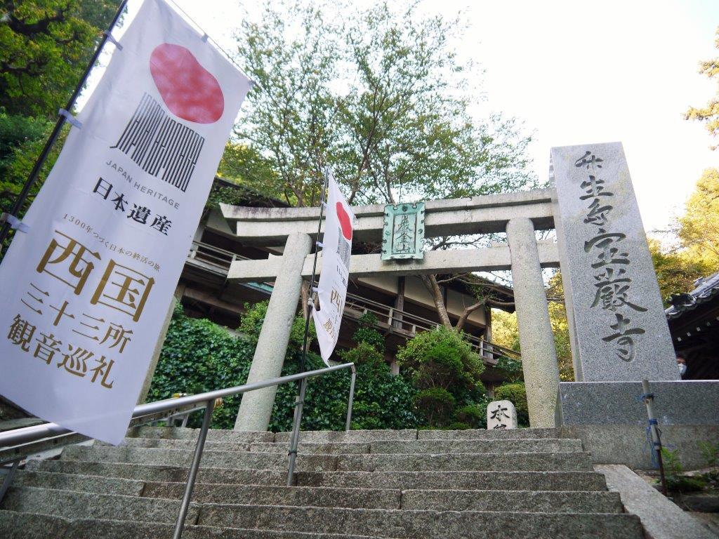 竹生島に到着!165段の石段に残る古の想い